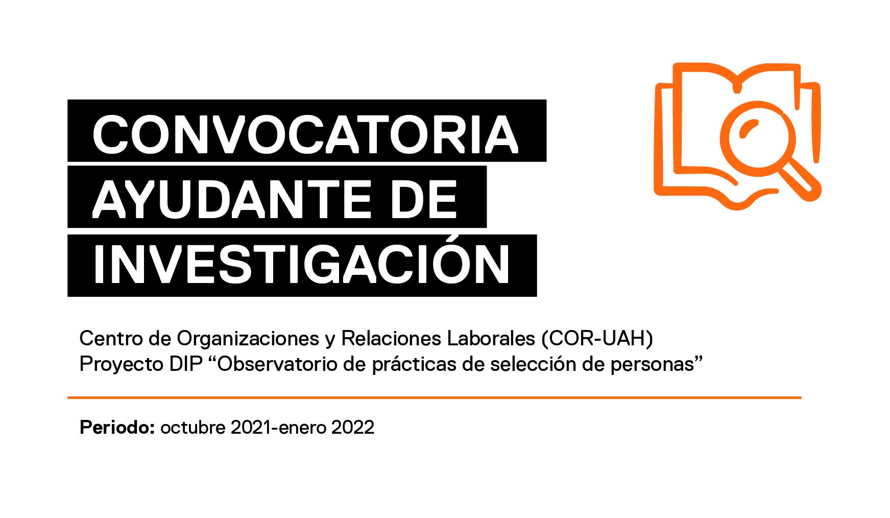 COR-UAH: Convocatoria para el rol de Ayudante de Investigación